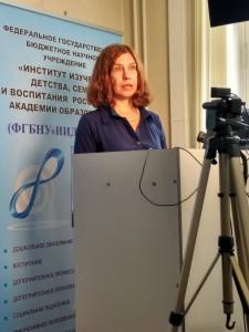 руководитель дальневосточного Ресурсного центра «Бизнес Сад» Марина Петрова