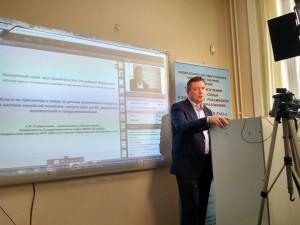 руководитель рабочей группы по социальной политике Экспертного совета при Правительстве России и руководитель проекта Сергей Рыбальченко