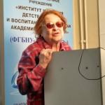 профессор Института экономики РАН Людмила Ржаницына