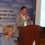 Сергей Рыбальченко и Марина Петрова представили на обсуждение участников семинара проект российского стандарта услуг по присмотру и уходу за детьми дошкольного возраста.