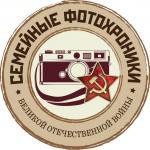 """Добровольческий проект """"Семейные фотохроники Великих войн России"""" www.fotohroniki.ru"""